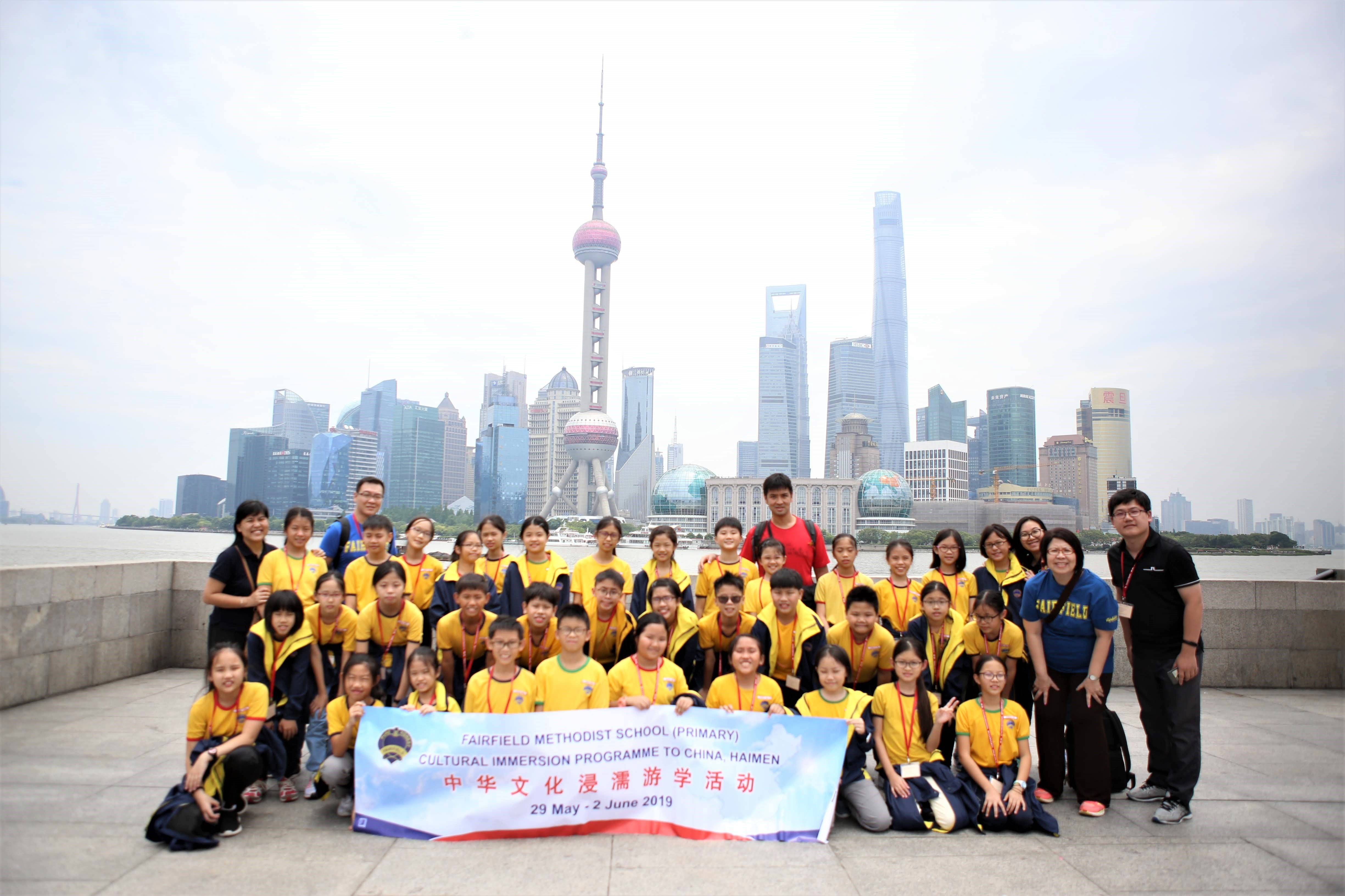 Cultural Immersion Programme for P5-3.jpg